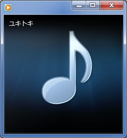 itunes_wmp_before.png